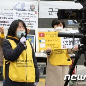 韓国人「反日でどれだけ儲けたんだ?」慰安婦支援団体の代表が年間総額700万円以上必要な米国留学に娘を送って居た事が判明‥ 韓国の反応