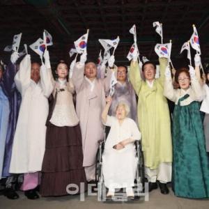未来韓国党「慰安婦被害者コスプレで募金された49億ウォンの内訳を明らかにせよ!」水曜集会で集めたお金の徹底した真相調査を要求! 韓国の反応