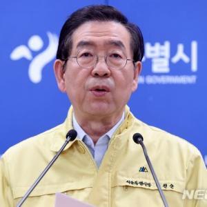 【悲報】韓国人「ソウル市、連絡の取れないゲイ3000人の自宅追跡も辞さない」→「既婚者もかなり居るだろうな‥」 韓国の反応