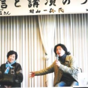 韓国人「韓国人ってこんな民族だったのですか?」ナヌムの家で慰安婦おばあさんが栄養失調に成る扱いを受けていた事を元研究員の日本人が暴露! 韓国の反応