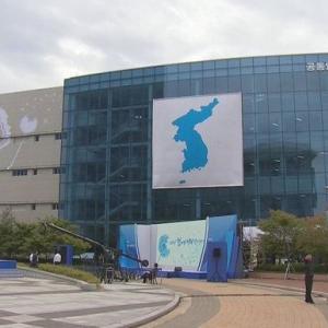 韓国人「これはテロだ!」南北連絡事務所爆破は事実上北朝鮮のテロ行為‥連絡事務所は「国有財産」リストにある建物だった 韓国の反応