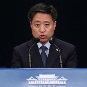 韓国人「韓国政府が激怒!」ボルトン氏の「文大統領は統合失調症患者の様な」と冒涜に対し「盗人猛々しい」と強く対応! 韓国の反応