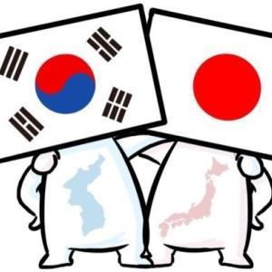 韓国人「韓国は日本の技術援助で発展した国なのですか?その答えがこちら‥」 韓国の反応