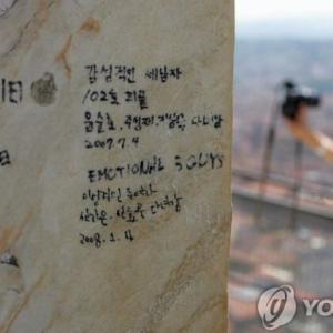 韓国人「東南アジアが韓国より日本が好きになった理由とは?」→「東南アジアに風俗店を開設したのが日本人なのに‥」 韓国の反応