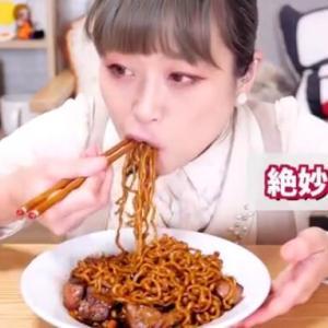 【悲報】韓国人「また日本が完全敗北!日本のラーメンは豚臭い‥」日本に吹く韓国ラーメンブームYouTubeに乗って前年比ビックリ2倍成長! 韓国の反応