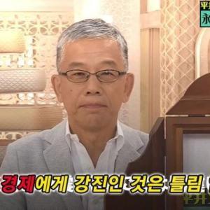 【動画あり】韓国人「フジTV論説委員が悪化した日韓関係の解決策として「文在寅大統領の首を差し出す」と発言!」 韓国の反応