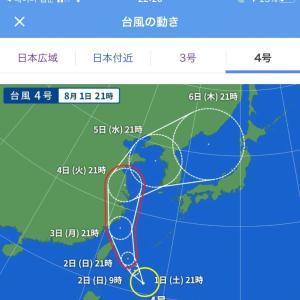 【悲報】韓国人「台風4号が韓国に直撃へ!」→「ドリフトして日本に行くと良いな」 韓国の反応