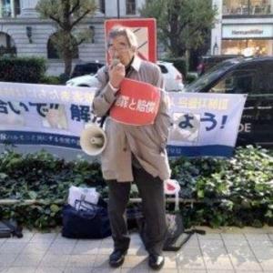 韓国人「日本、徴用企業の資産売却時は関税引き上げ·送金中断を検討!」 韓国の反応