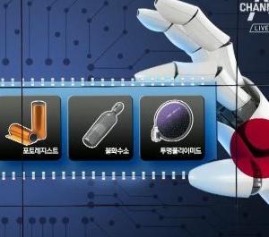 韓国人「日本が輸出規制した半導体素材の国産化がどれ程難しいのかご存じですか?」 韓国の反応