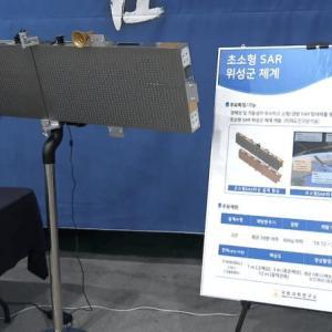 【動画あり】韓国人「誇らしい!」韓国が「超小型SAR衛星群体系」の開発を進める!→「ドローン技術は韓国が世界一!」 韓国の反応