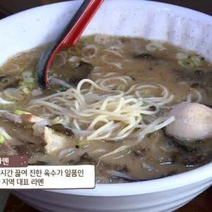 韓国人「日本のラーメンは豚の悪臭がして不味くて食べられなかった」日本で豚骨味噌ラーメンを韓国人が食べた結果‥ 韓国の反応