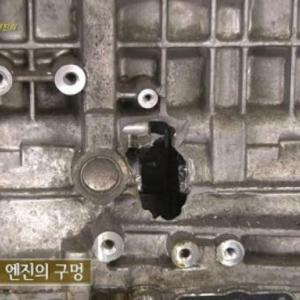 韓国人「現代自動車の『シータ2エンジン』に欠落!リコール費用だけで3.4兆ウォン…」 韓国の反応