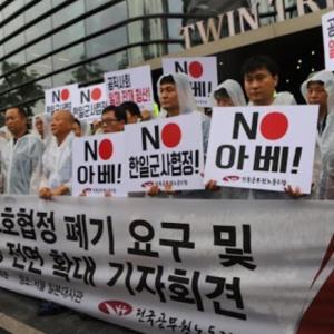 【悲報】韓国人「韓国の警察官法は日本からの丸パクリだった‥『警察』の単語その物も日本語」 韓国の反応