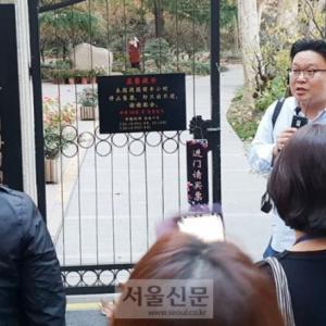 韓国人「反日活動家のソ·ギョンドク教授が中国に激怒!」ソ教授が「韓服は中国明の衣装」と言い張る中国ゲームメーカーに怒りの抗議メール! 韓国の反応
