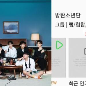 韓国人「韓国人が激怒!」ストリーミングサイトが韓国の誇り「防弾少年団」を「J-POP」として紹介!BTSが日本人だと誤解される可能性‥ 韓国の反応