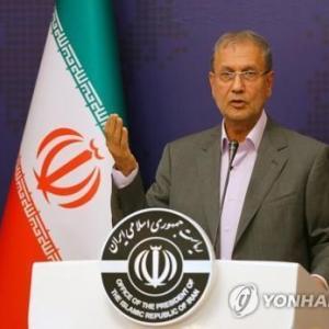 韓国人「イランは韓国に謝罪と賠償をしろ!」イラン政府が「韓国から凍結資金のうち約10億ドルを返還して貰う」と明らかに‥→「拉致された船主と船員への賠償は?」 韓国の反応