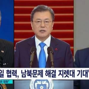 反日の文在寅さんが、手のひら返しをしてしまう‥文在寅「もう過去に拘るのは止めましょう」「日本といつでも対話出来ます」 韓国の反応