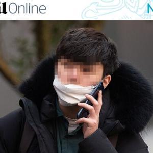 【国辱】イギリス警察が韓国人を逮捕!英国で女性約20人を盗撮した韓国人留学生の「顔写真と実名」を地元メディアがをそのまま公開!