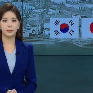 日韓関係が遂に崩壊へ‥韓国政府「福島汚染水できる限りの措置を検討」日韓関係は悪化の一途 韓国の反応