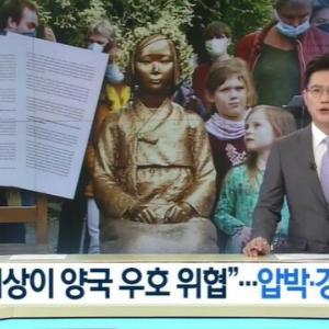 【悲報】日本とドイツの友情を壊す国が韓国だった‥日・独は第2次世界大戦同盟、少女像が両国の友情を脅かす