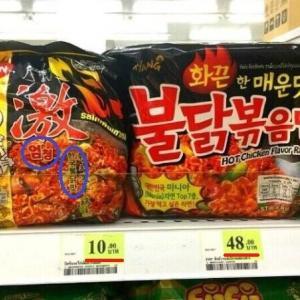 韓国人「倭奴がまた盗みを働いた!」後進国日本企業が韓国ラーメンを丸パクリ!しかも値段を5分の一に設定! 韓国の反応