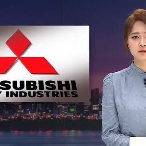 韓国人「戦犯企業三菱が、韓国の裁判所の判決をすぐに悪用してしまう‥」16才で日本に強制連行されたヤン某氏はもう92才 韓国の反応