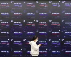 韓国人「金曜日の夜にキムチコイン大虐殺…25%が上場廃止に直面!」遅れた参入者は乞食に‥ 韓国の反応