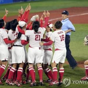 【ソフトボール】韓国人「日本が米国を下して金メダル!日本が五輪2大会連続優勝に成功!」→「次のオリンピックでソフトボールは退出だけど‥」 韓国の反応