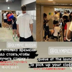 【東京五輪】韓国メディアが印象操作で反日?今度は東京と平昌と比較しながら洗濯問題を指摘!→ 「韓国ばかり見る日本が気持ち悪い」 韓国の反応