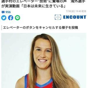 韓国人「外国人が日本のエレベーター技術に驚愕!」海外選手「日本は未来に住んでいる!」→「韓国のエレベーターは1回でキャンセルされますよ?」 韓国の反応