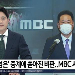 【悲報】東京五輪で韓国人の本性が明らかに成ってしまう‥韓国で繰り返される五輪中継惨事、後進国を「偏見」と「見下し」で中継し海外でも炎上! 韓国の反応