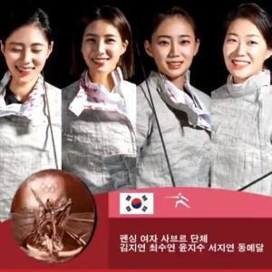 韓国人「東京の地に太極旗を!」フェンシング女子サーブル団体で韓国が銅メダル! 韓国の反応