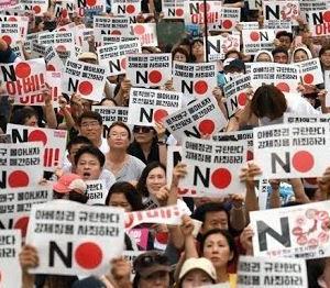 韓国人「日本人は本当に面の皮が厚い」日本政府が韓国で広がる「反日」に憂慮!韓国側に「適切な対応」を求める 韓国の反応