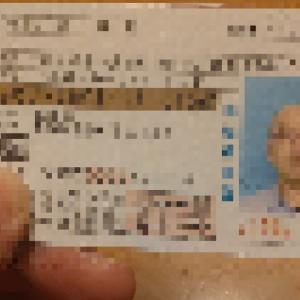 【いい事日記】運転免許証 × 臓器提供意思表示カード