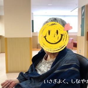 乳がん4年生42日目(お義母さん、事前採血)