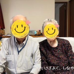 乳がん4年生52日目(姉と弟)