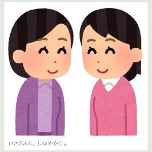 乳がん4年生309日目(ミラクルを起こしていくよー!)