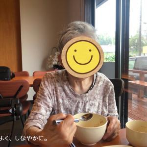 乳がん4年生346日目(お義母さんの病院DAY)