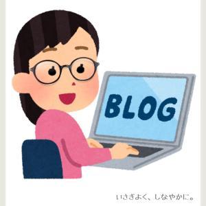 乳がん5年生26日目(ブログ1500日目)