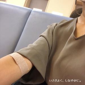 乳がん5年生33日目(誕生日に検診♡)