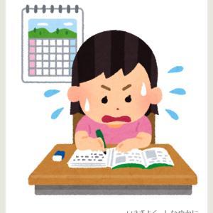 乳がん5年生40日目(宿題に追われる小学生。笑)