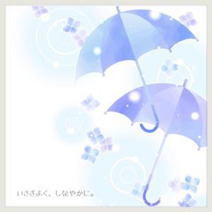 乳がん5年生322日目(雨)