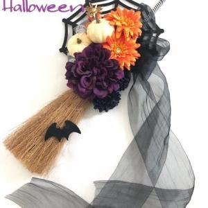 1Dayレッスン☆今年はハロウィーン飾りで楽しみます! レッスンのご案内です