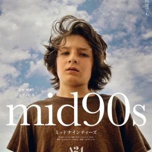 「mid90s ミッドナインティーズ」