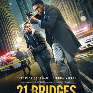 「21ブリッジ」