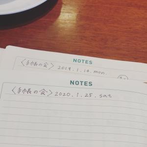 手帳の会♡