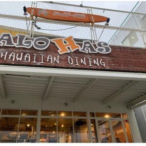 アロマランチ会♡in Hawaiian cafe ALOHAS