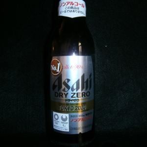 6/3(木)よりノンアルコールで営業を再開します