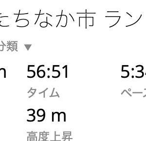 つくばマラソンまで5日&どう走ろうか?