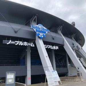 2020年夏季茨城県高校野球大会始まる